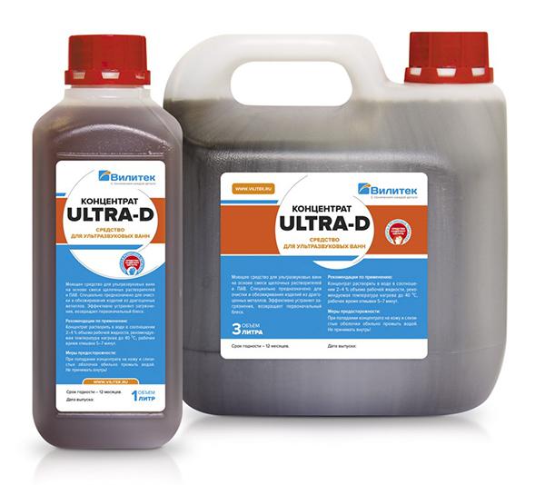 Концентрированные моющие средства ULTRA-D