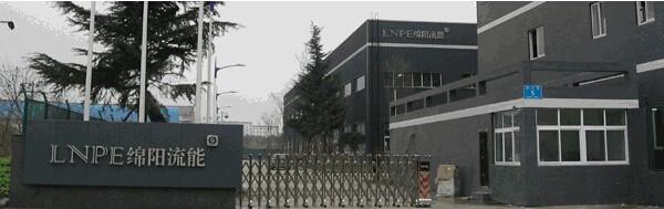 Компания LNPE