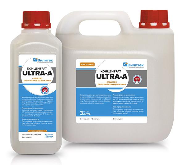 Концентрированные моющие средства ULTRA-A